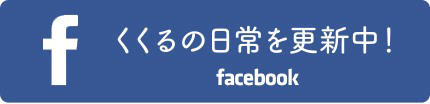Kukuru facebook